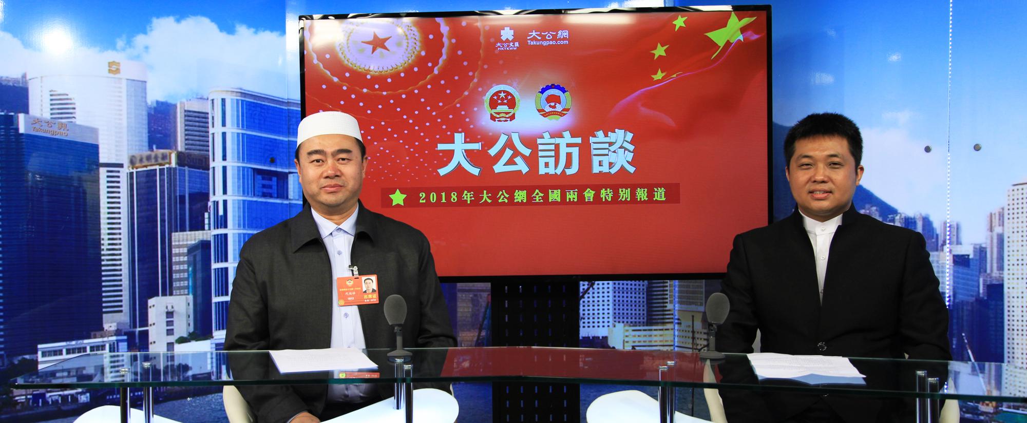 全国政协委员代俊峰:肩负起新时代宗教界代表人士的使命