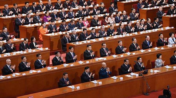 十三屆全國人大一次會議第五次全體會議