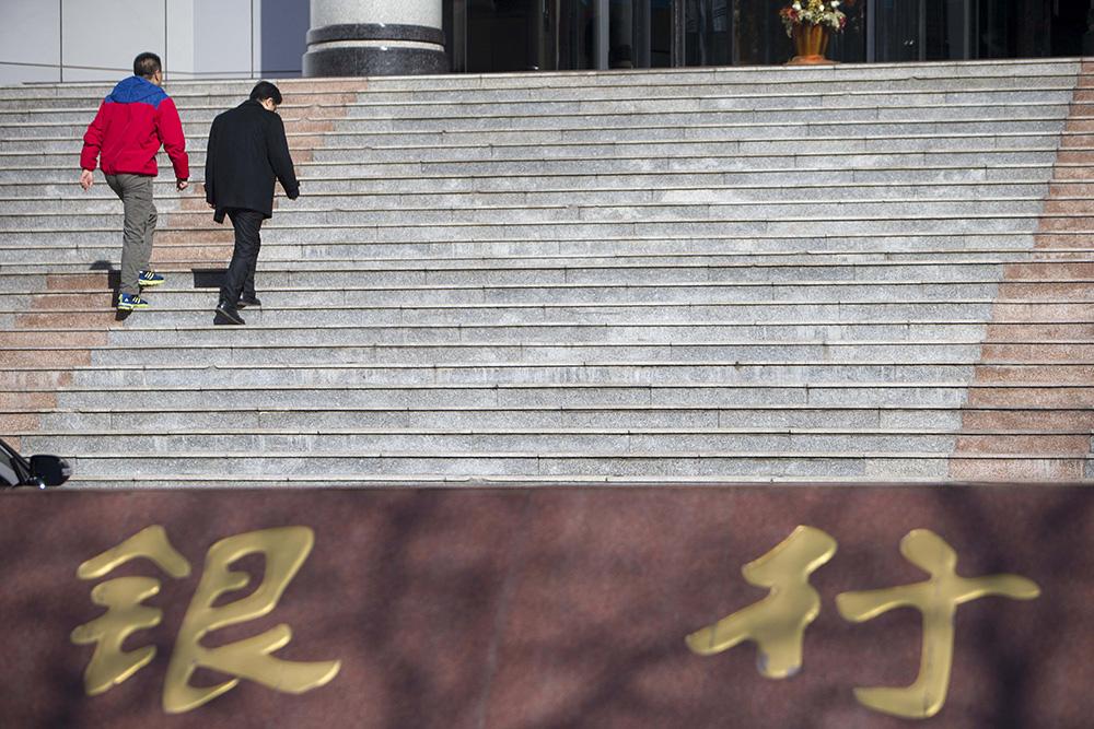 中国金融开放启新篇