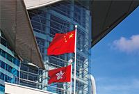 否定中國共產黨的領導就不符參選資格