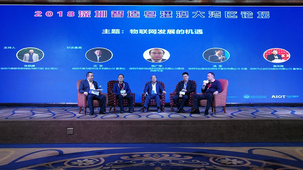 珠三角建成物联网核心产业群