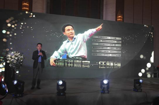专家赞黑龙江资源、人才优势突出 抓住新经济发展机遇