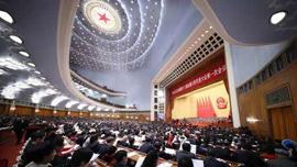 北京观察:两大委员会开局严管金融
