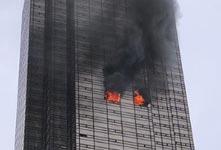 紐約特朗普大廈發生火災