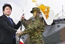 日本成立二戰後首個兩棲部隊