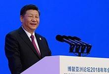 习近平出席博鳌亚洲论坛开幕式