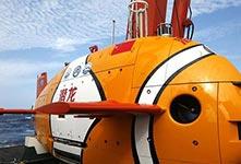 我国最先进自主潜水器潜入深海
