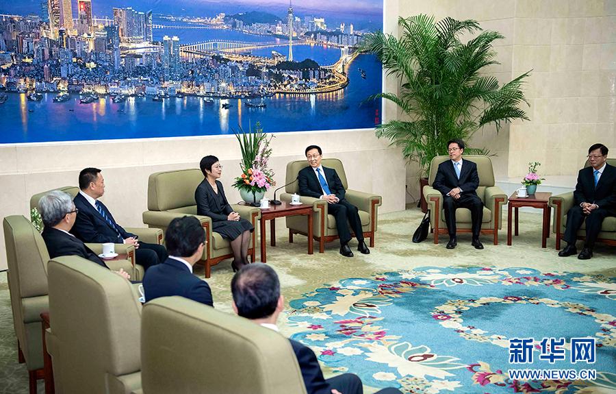 韩正会见澳门特别行政区政府主要官员和检察长