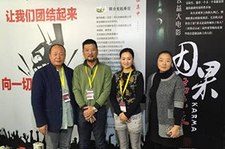 緣起:二十一世紀中國人最缺什麼?是信仰!本片製片人李春紅女士針對愈演愈烈的社會互害現象,團結社會力量,用文化的滲透傳播傳統道德、推廣因果教育,淨化社會人心。