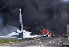 美国一架军用运输机坠毁已致5死