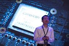 国内首款云端人工智能芯片发布
