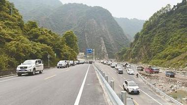 绵茂公路(汉旺至清平段)