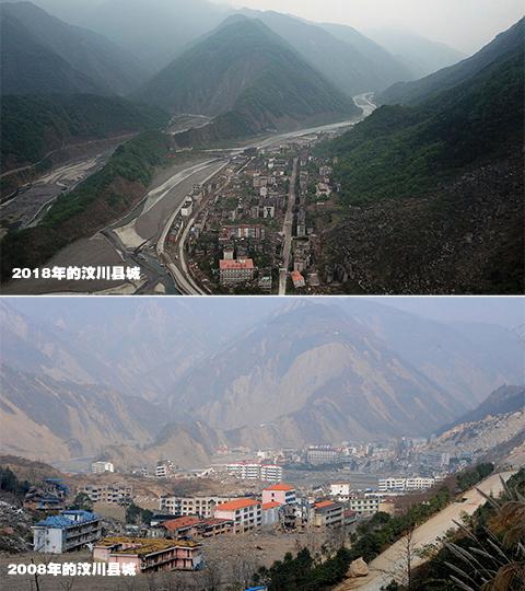 北川县城旧址地震发生后和现在对比