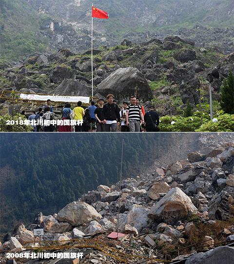 10年过后北川初中国旗依然飘扬在旗杆上