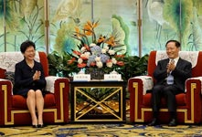 林鄭月娥出席川港合作會議