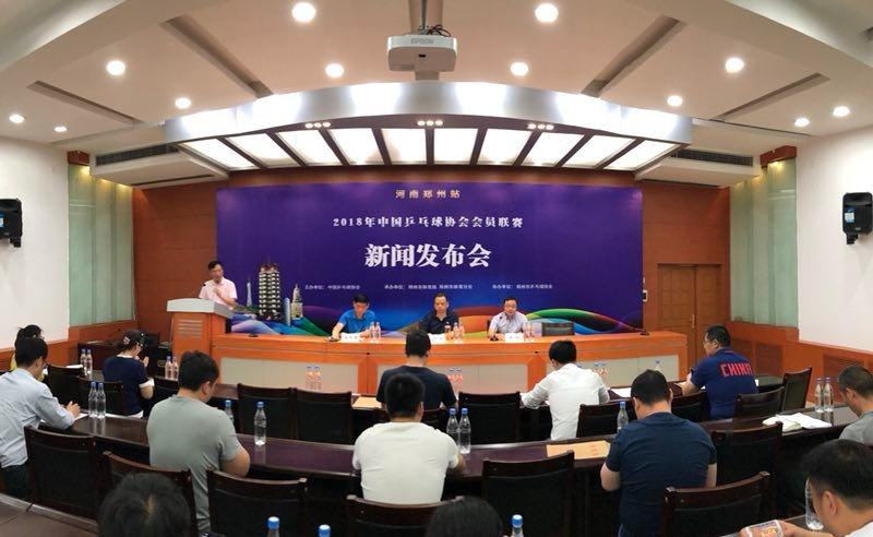 中国乒协会员联赛落户郑州 吸引500选手报名