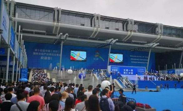 弘宝汝瓷《中华和瓶》亮相中国(深圳)文博会