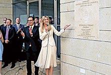 美国驻以色列使馆在耶路撒冷开馆