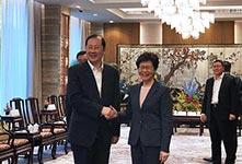 林鄭月娥訪羊城惠州提升合作層次