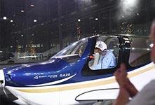 中国民企自主研制通用飞机GA20