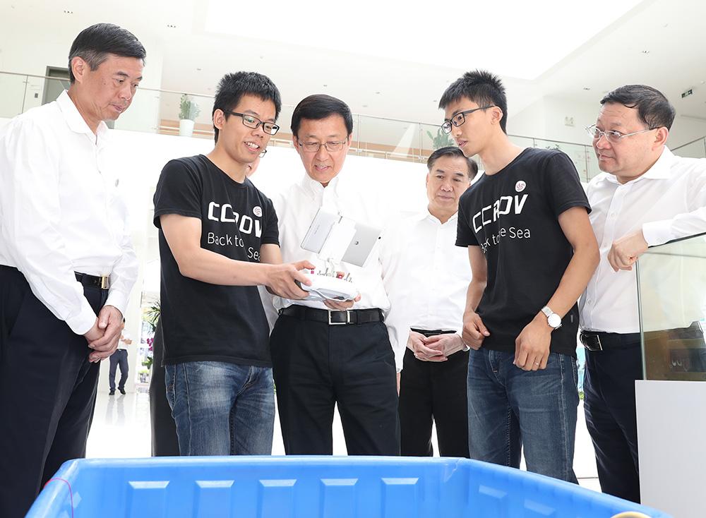 韩正:高品质高起点建设大湾区