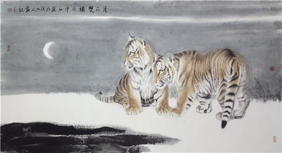 当代艺术名家刘国恩的现代山水世界图片