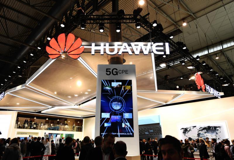 中日韩达共识 确认就5G研发应用进行合作