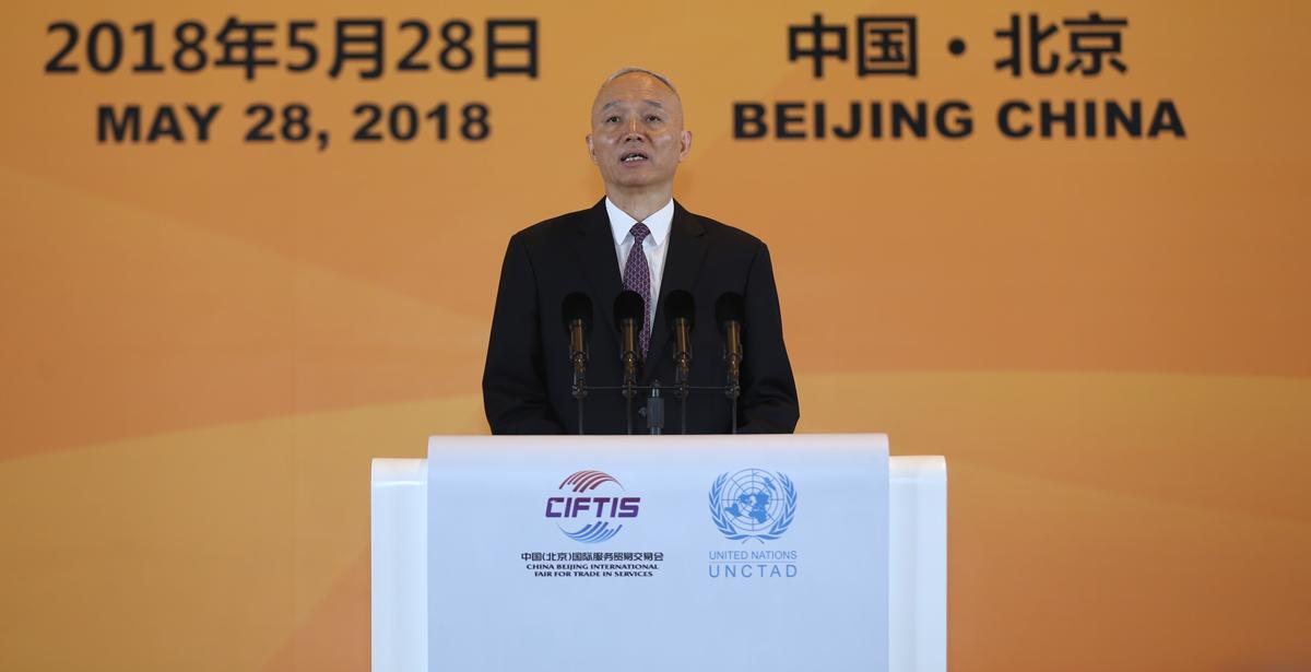 第五届京交会28日在国家会议中心开幕 陈吉宁主持开幕式