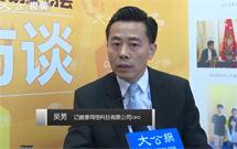 吴勇:大数据与AI合力管理慢性疾病