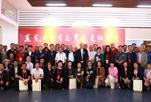 黑龙江省农民书法学会成立暨首届农民书法展启幕
