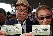 """韩国发售""""首尔-平壤行""""火车票"""