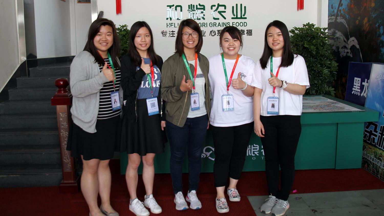 香港学子冰城实习体验网店运营