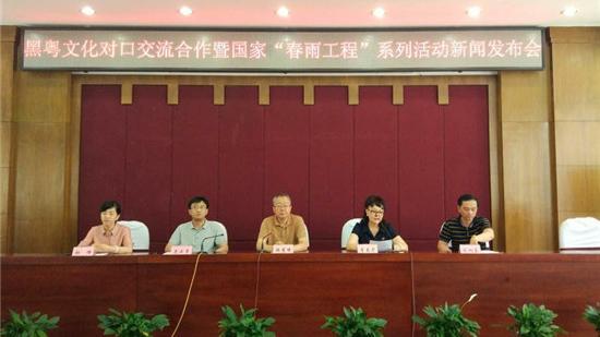 黑粤两省开展文化对口交流活动