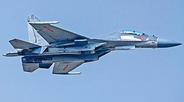 歼16打造攻防兼备空军核心 空军现役歼击机中仅次歼-20