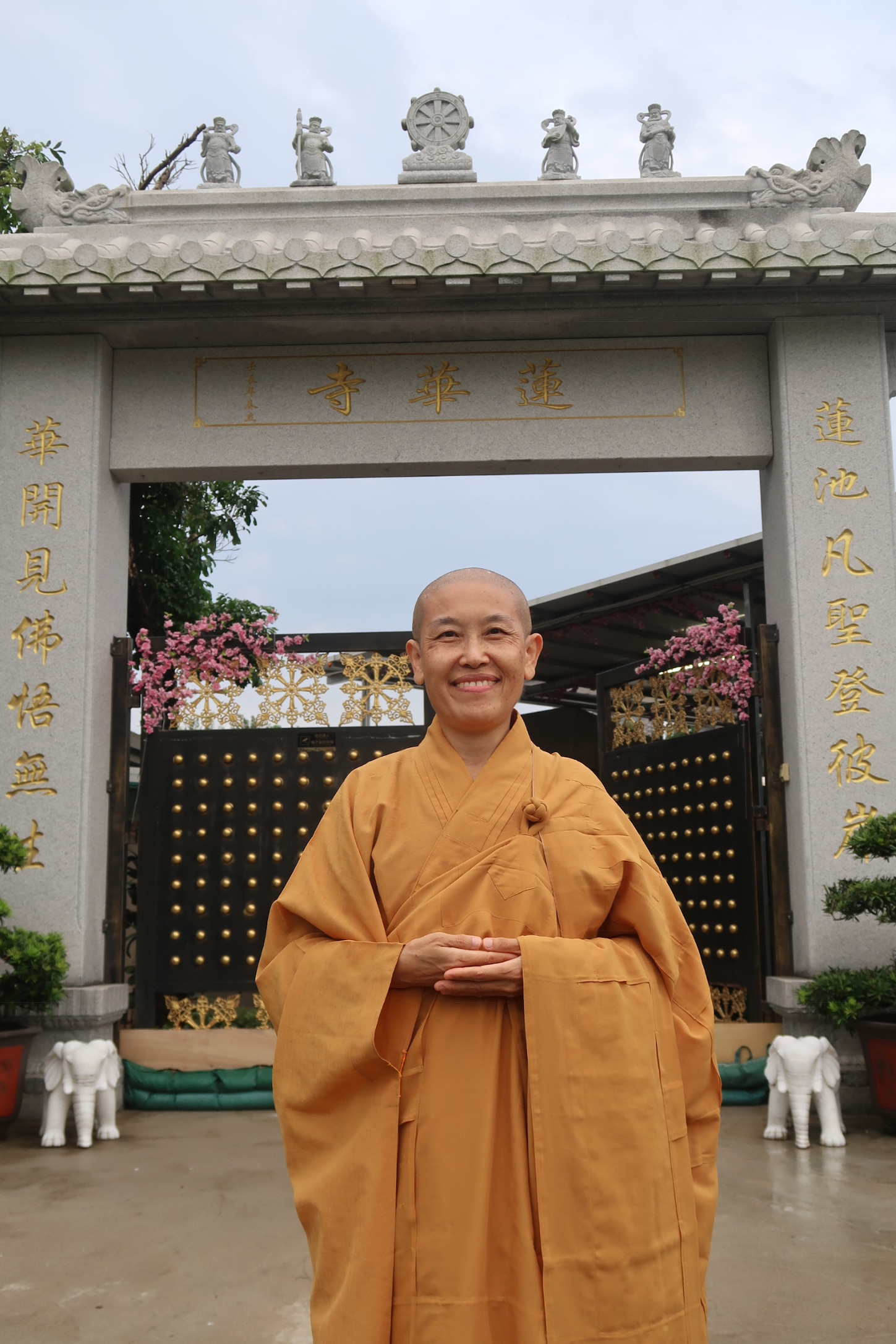莲华寺宏传毗尼系列讲座——宗麟法师论主客相待