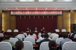 第二届龙省社会艺术教育成果展览展演活动启动
