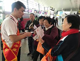鄭州機場重陽節推多項活動老年旅客乘機出行更享便捷實惠