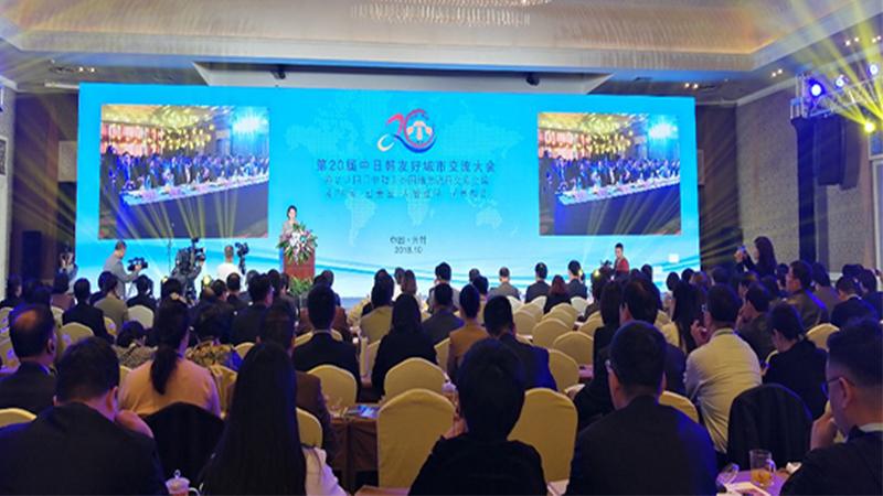 400余中日韓友城代表開封共商合作發展經驗