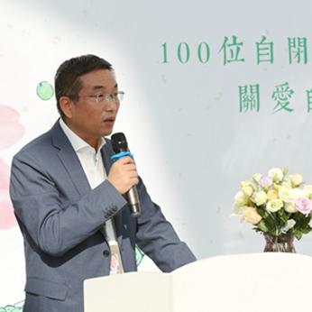 """凤凰数字科技总裁王晓东:为""""星星的孩子""""点亮梦想"""