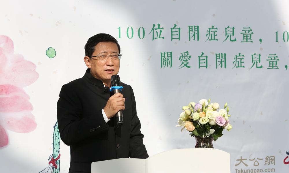 前国家宗教事务局副局长蒋坚永高度评价本次活动
