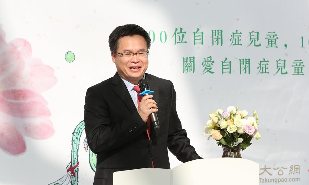 """中国残联宣传文化部主任郭利群致辞强调了""""护心""""的重要性"""