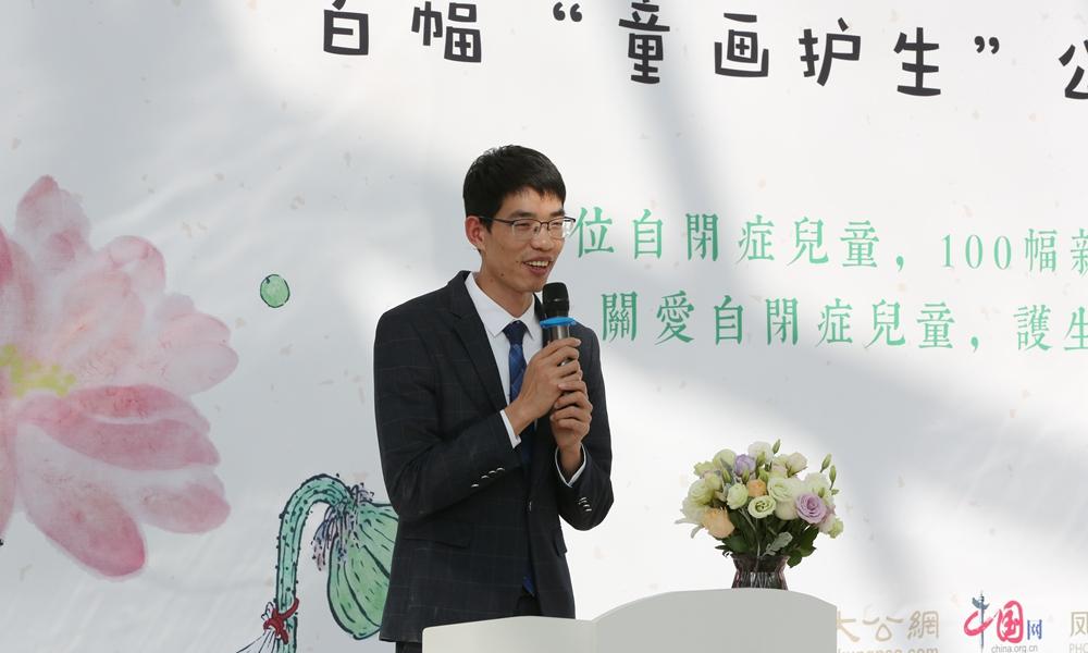 福建省弘一大师文教艺术研究院监事长何国科致辞