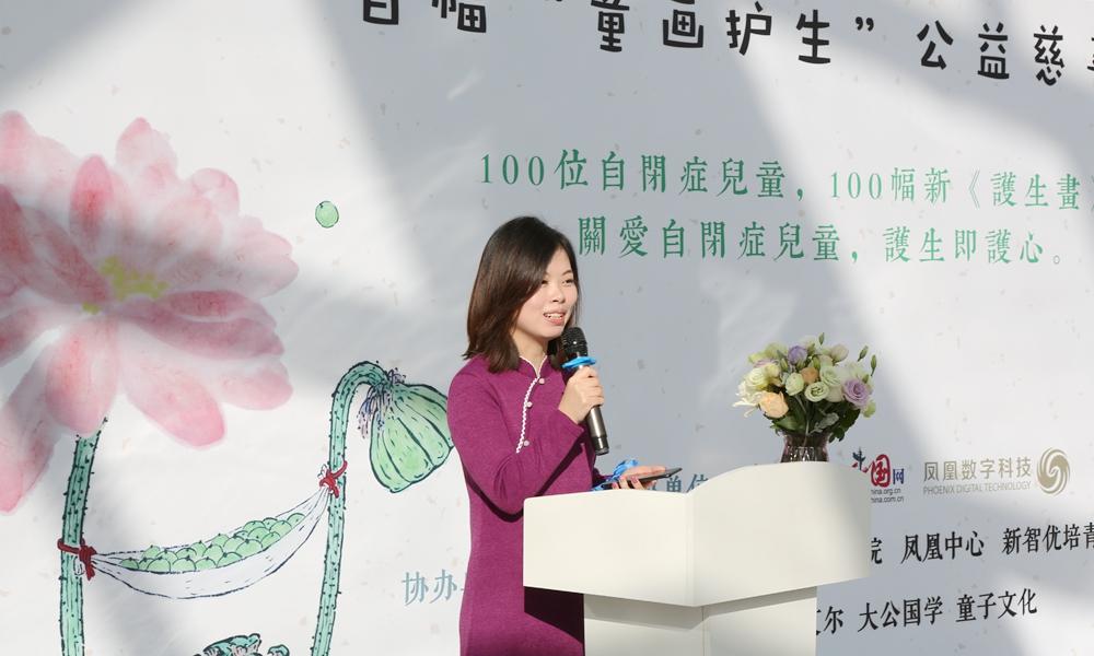 大公国学宗教事业部副总裁王丽君在开幕式上为在座的介绍全球首座线上弘一纪念馆
