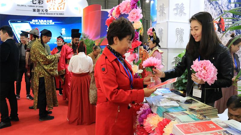 「洛陽牡丹」綻放中國國際旅遊交易會