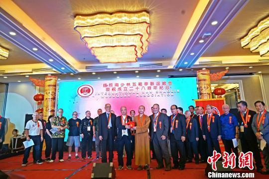 国际南少林五祖拳联谊总会贺菲华光汉国术馆建馆80周年