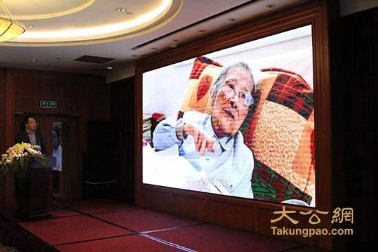 百岁老人陈珍珍先生:弘一大师精神深深扎根在我的身上