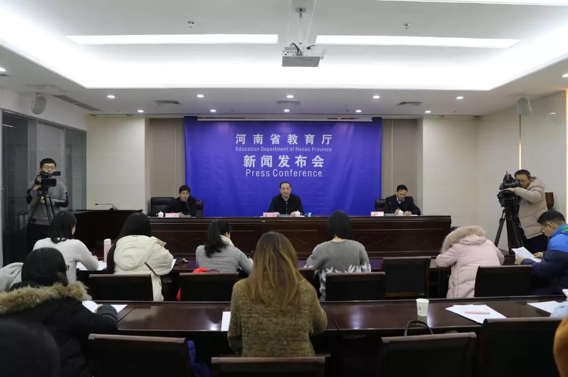 河南教育职责纳入政府考核 履职不到位将被问责