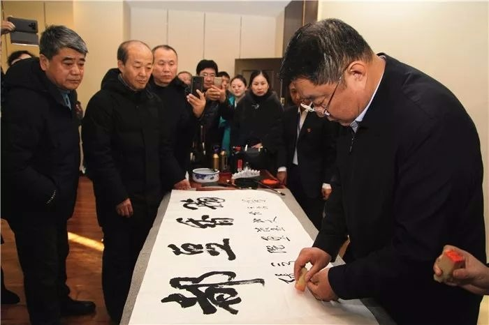 黑龙江省书法家协会九三管理局、大西江农场创作培训基地举行授牌仪式
