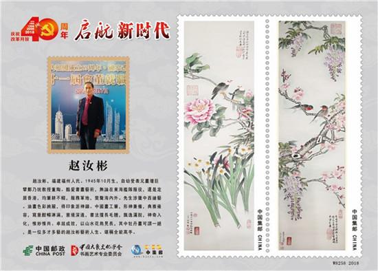 纪念毛泽东诞辰125周年大型书画作品展在香港隆重展出
