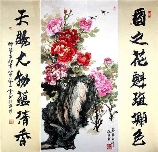 当代实力派艺术名家:杨宗霖